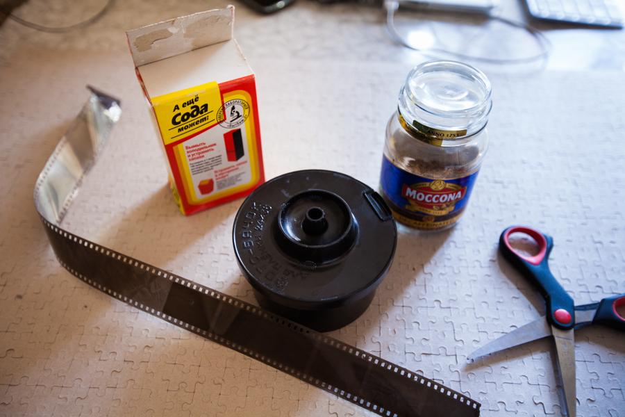 Как хранить отснятую фотопленку первая