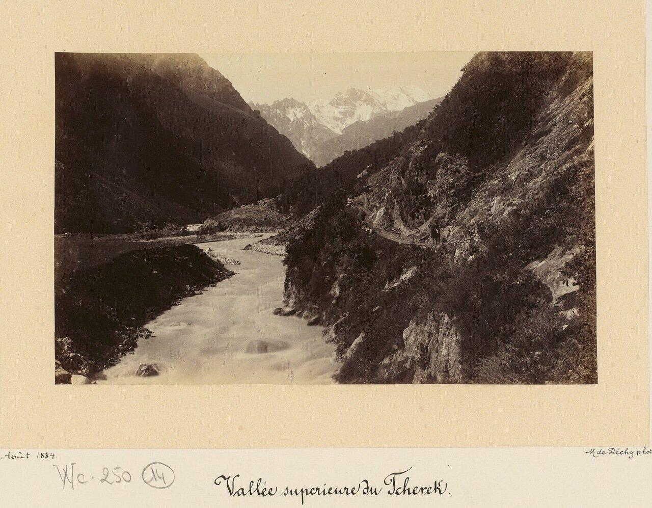 Верхняя долина Терека