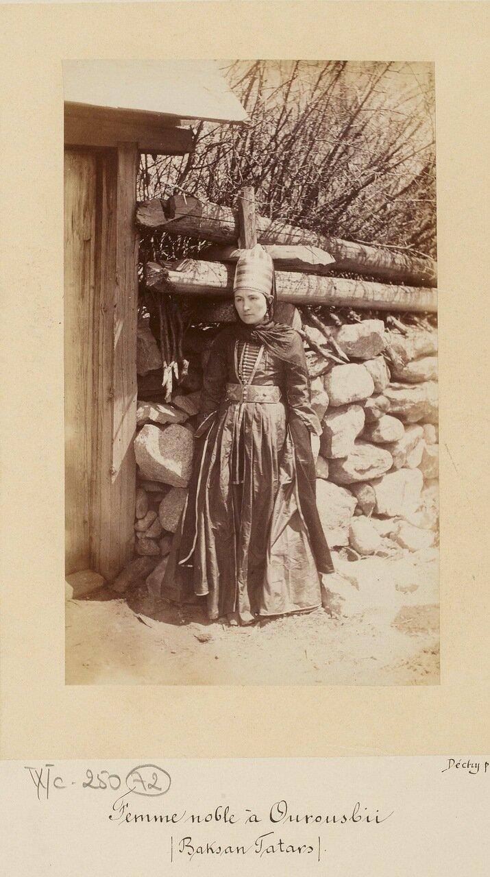 Знатная женщина в Урусбие
