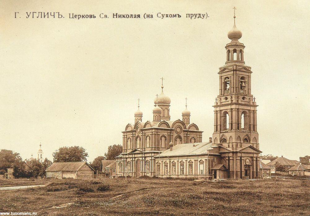 Церковь Св.Николая на сухом пруду