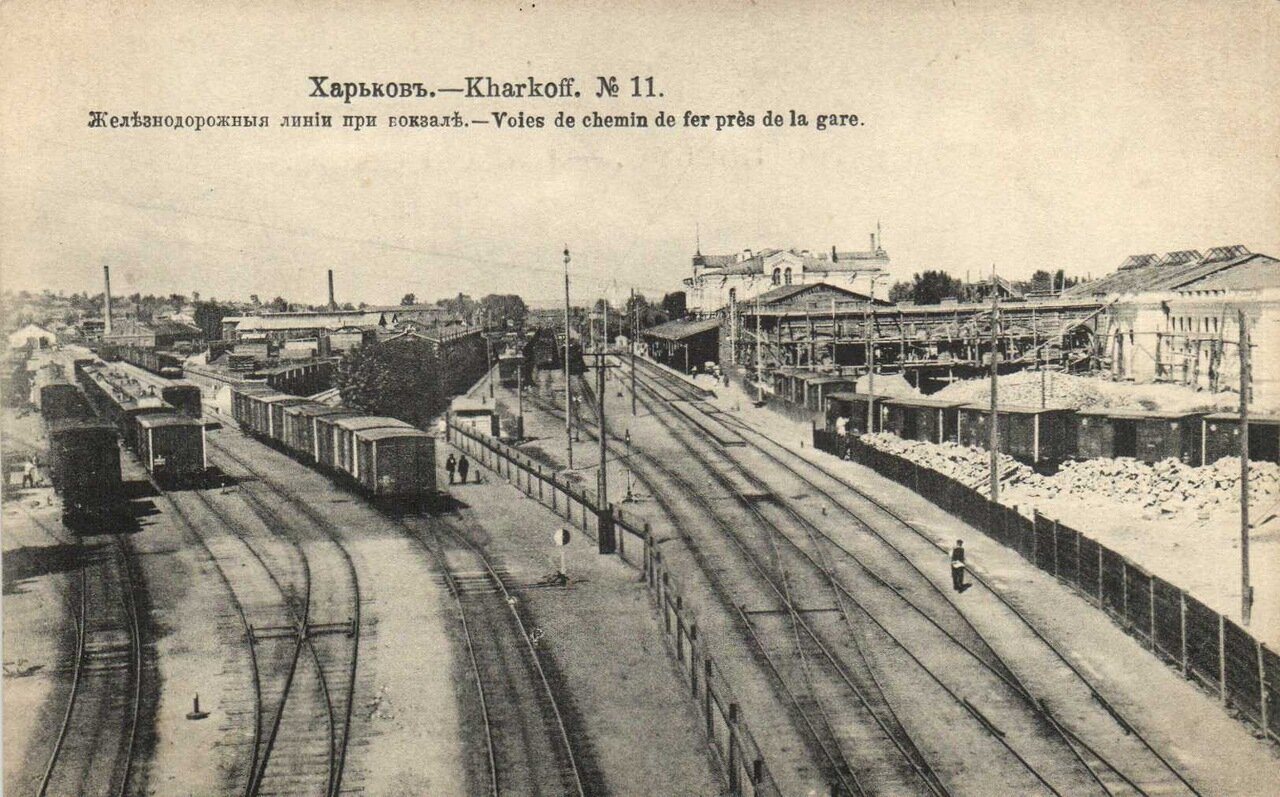 Железнодорожные линии при вокзале