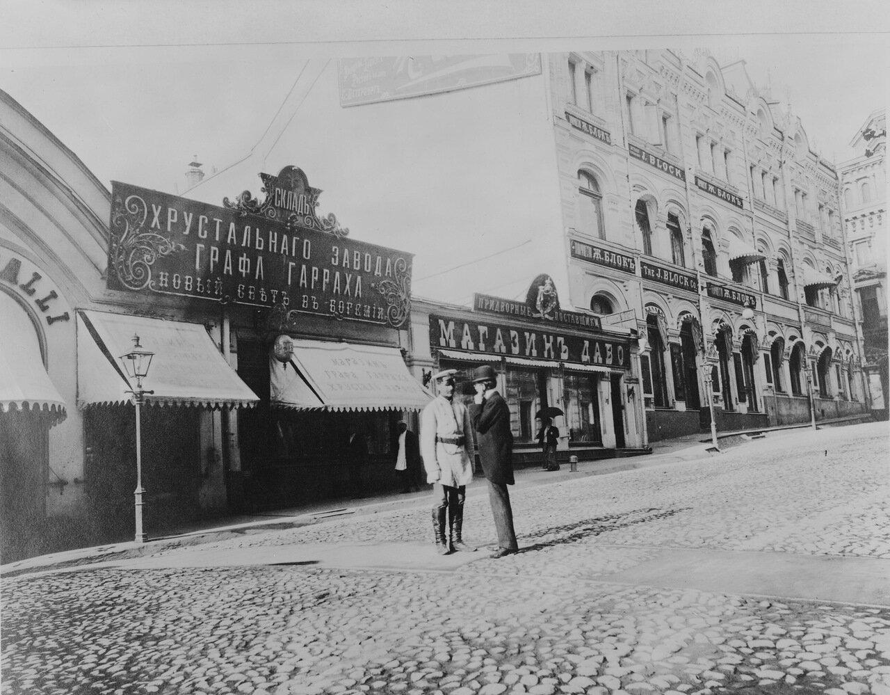 На Кузнецком мосту, 1900-е годы