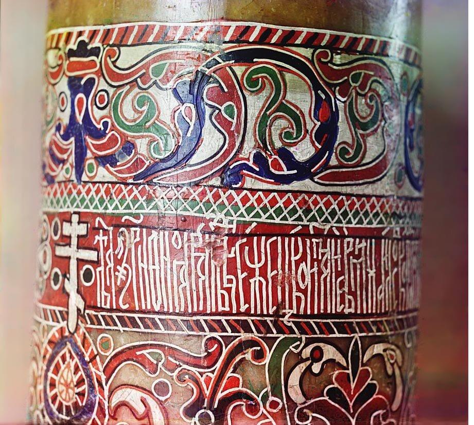 Деталь подсвечника. В Тверском музее. 1910