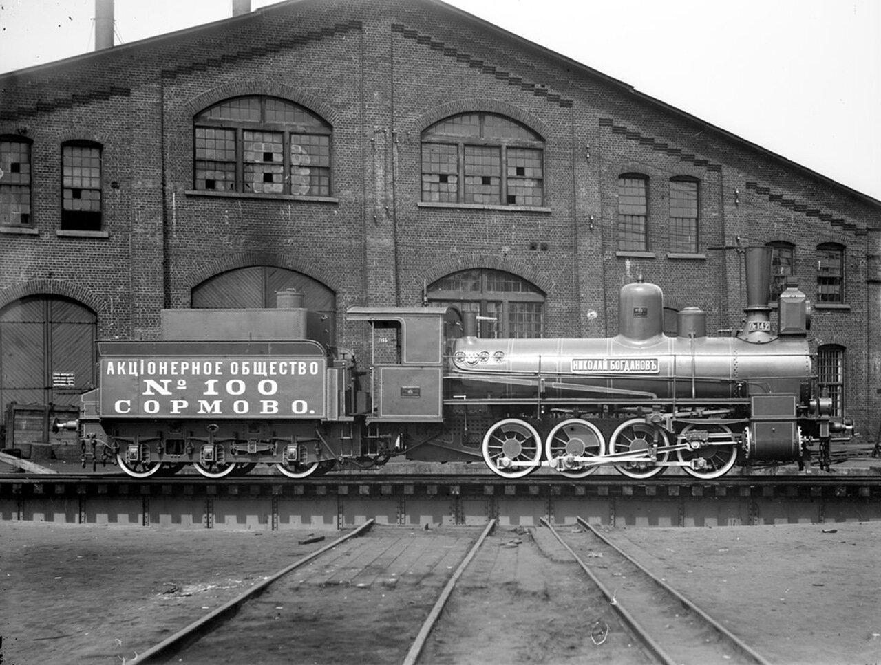 1899. АО «Сормово». Общий вид юбилейного 100-го паровоза