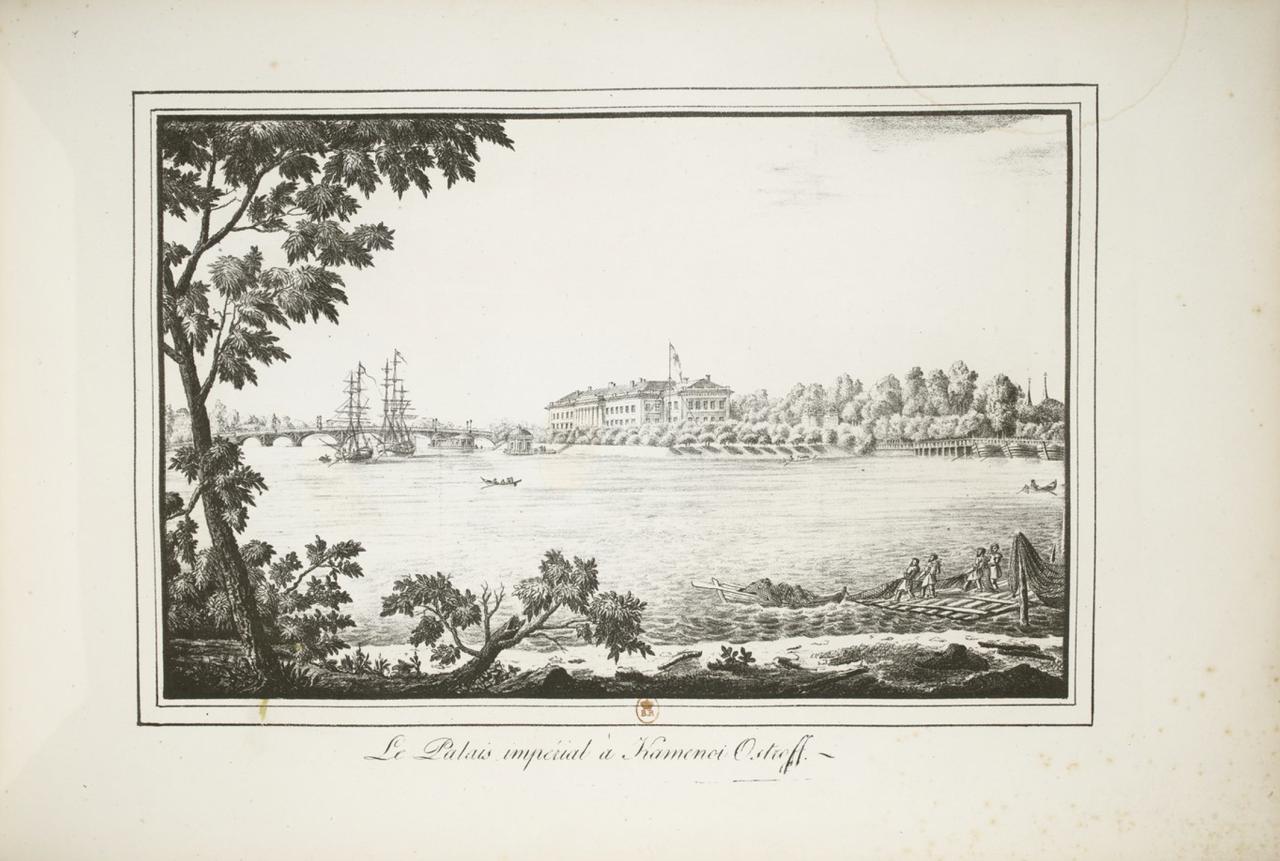 Императорский дворец на Каменном острове