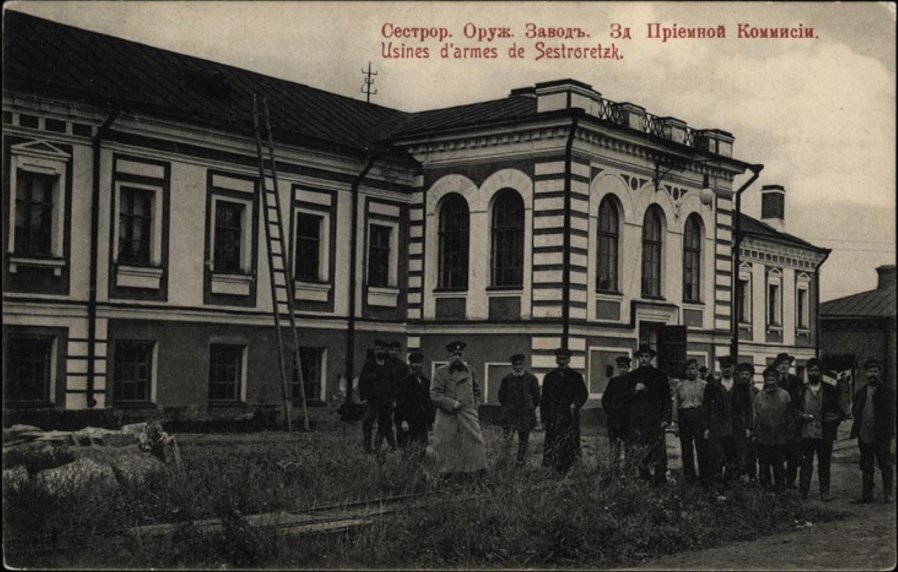 Здание приемной комиссии