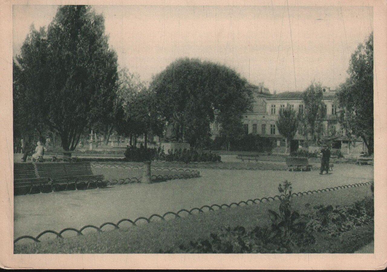 Городской сад. 1931