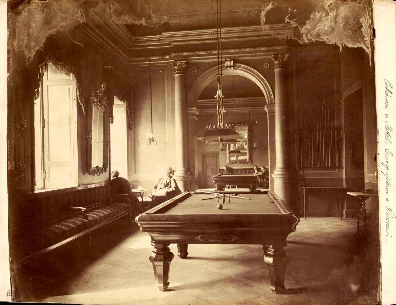 Бильярдная в гостинице Европейская 1875