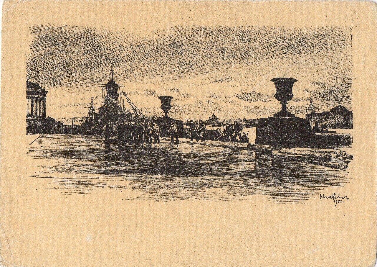 1943. На площади Декабристов.
