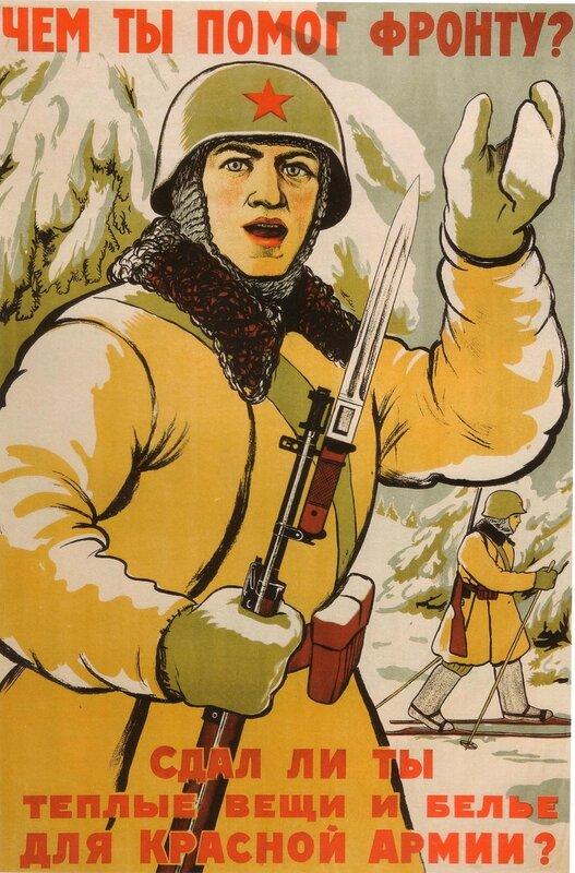 как немцы мерзли от морозов