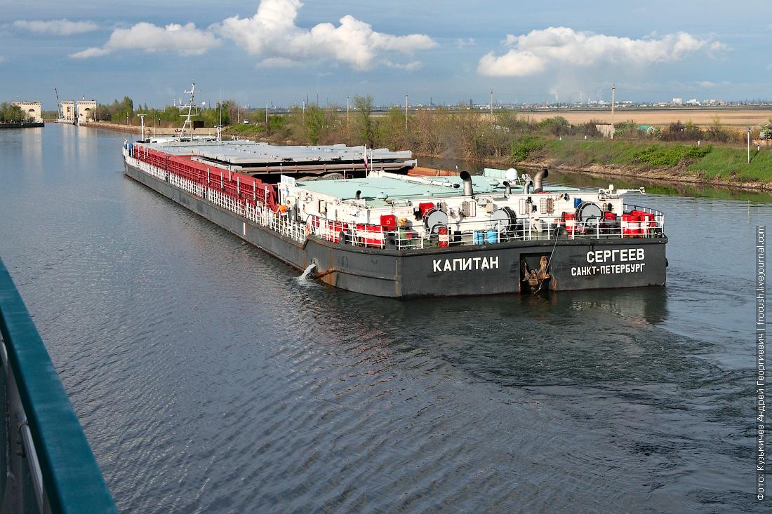 Между шлюзами №4 и №5 Волго-Донского судоходного канала. Сухогруз «Капитан Сергеев» (2011 года постройки)