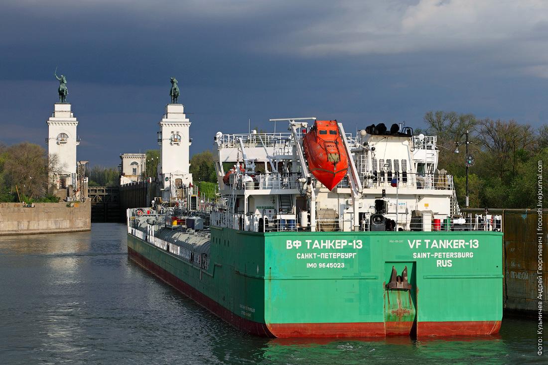 Волгодонск. Шлюз №15. Нефтеналивной танкер «ВФ Танкер-13» (2012 года постройки)