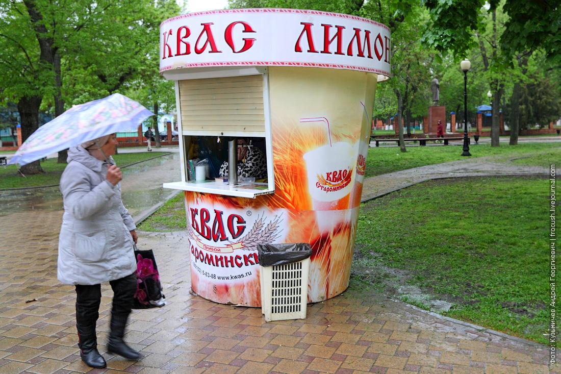 Киоск по продаже прохладительных напитков понравился: в форме стаканчика