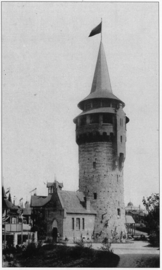 Башня в Стрыйском парке
