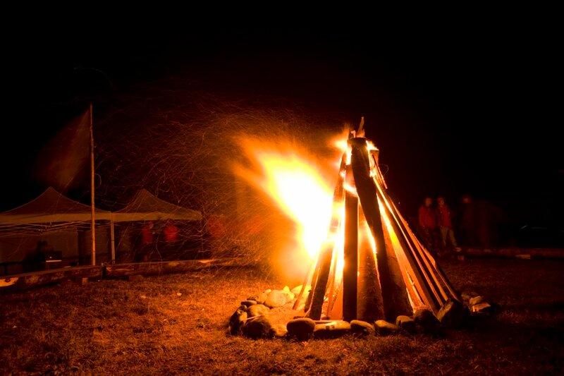 Лагерь. Огонь.