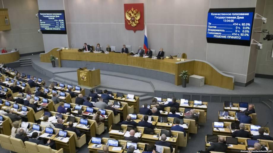 В России запретили СМИ-«іноагентам» посещать Госдуму