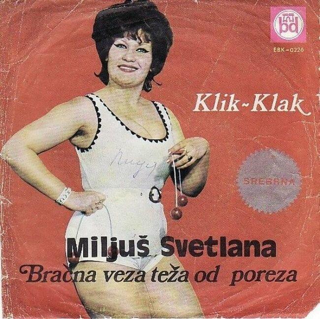 Мелодии и ритмы югославской эстрады