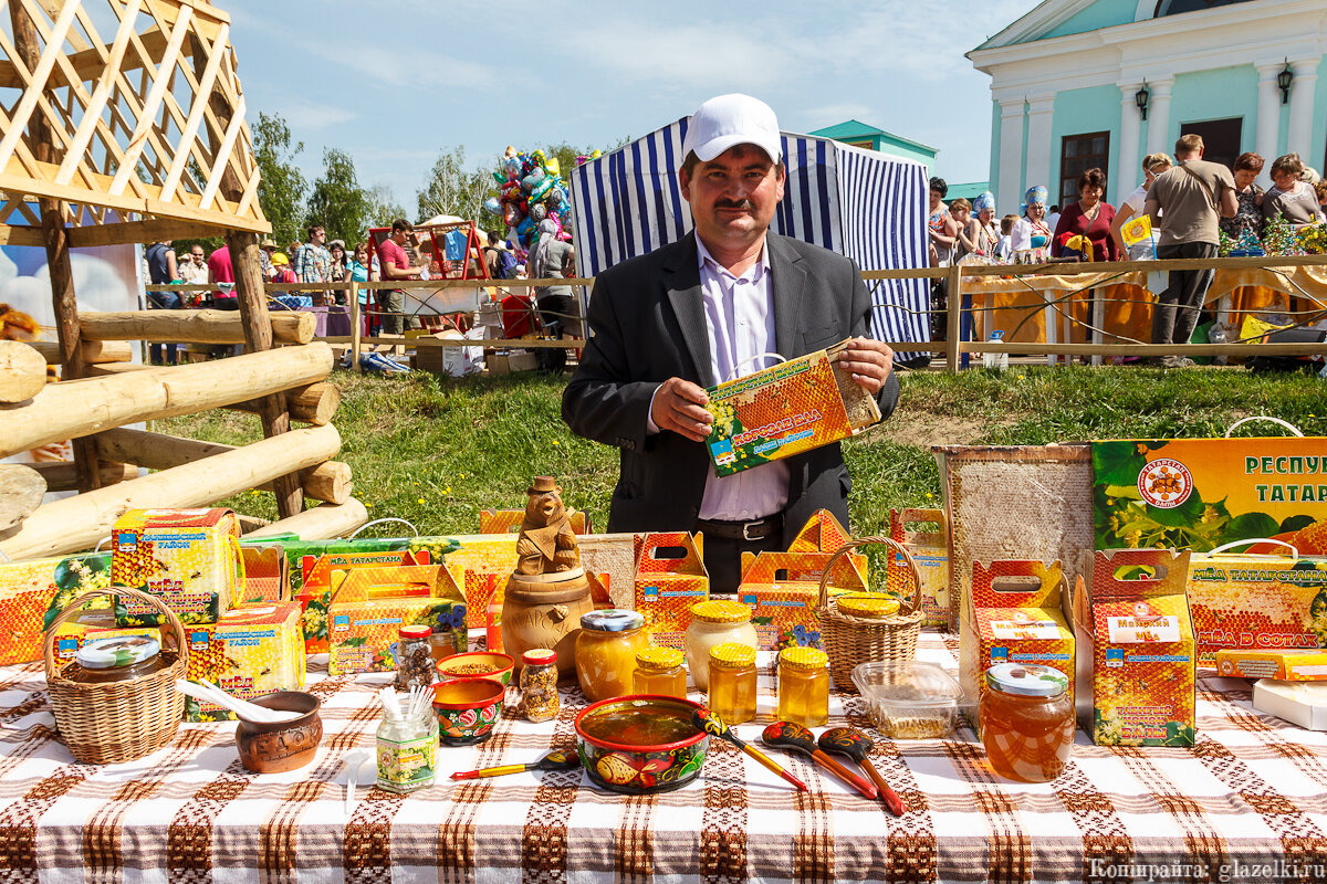 Татарский мед.