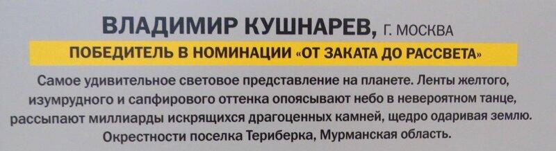 https://img-fotki.yandex.ru/get/6707/140132613.6a4/0_24093a_e625b43c_XL.jpg