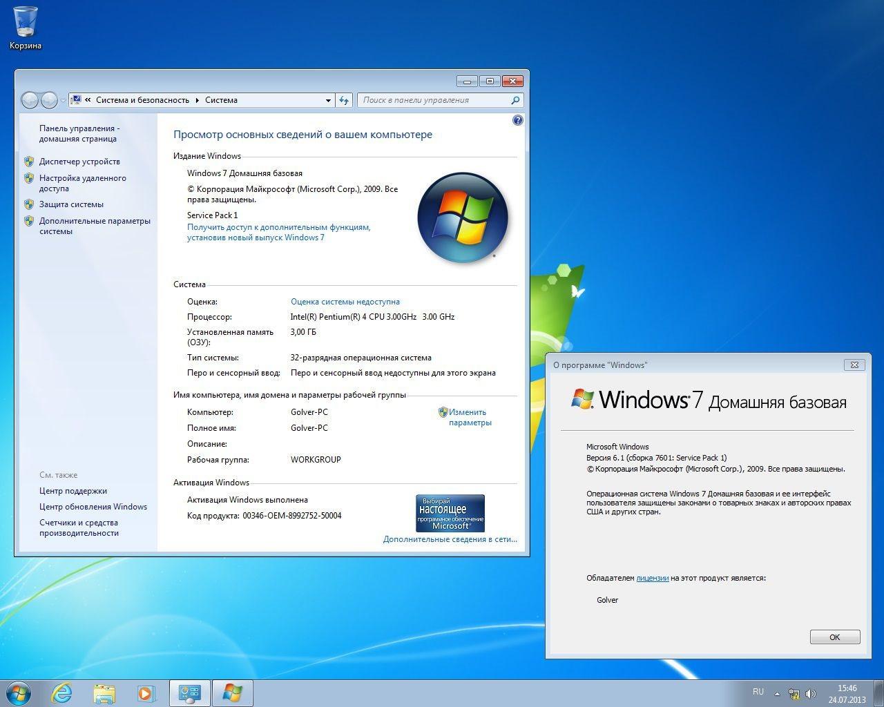 Microsoft Windows 8.1 with Update AIO v1.0 (24in1) - CtrlSoft (x Serial Key