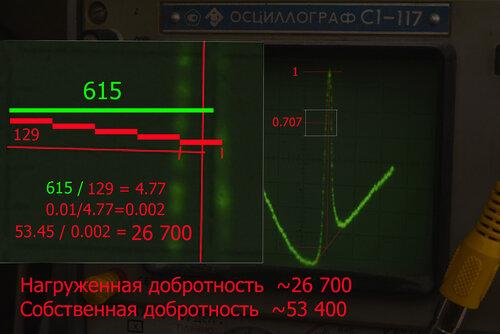 http://img-fotki.yandex.ru/get/6707/158289418.11a/0_e3127_6e23d790_L.jpg
