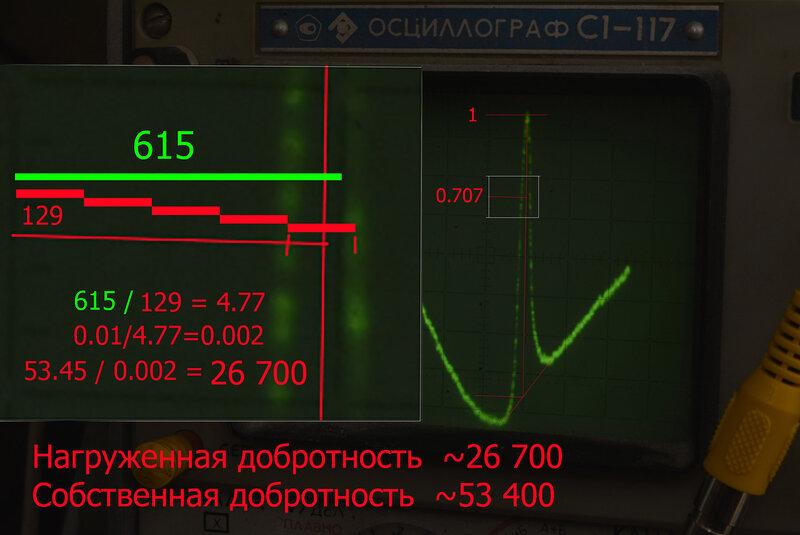 http://img-fotki.yandex.ru/get/6707/158289418.11a/0_e3127_6e23d790_XL.jpg