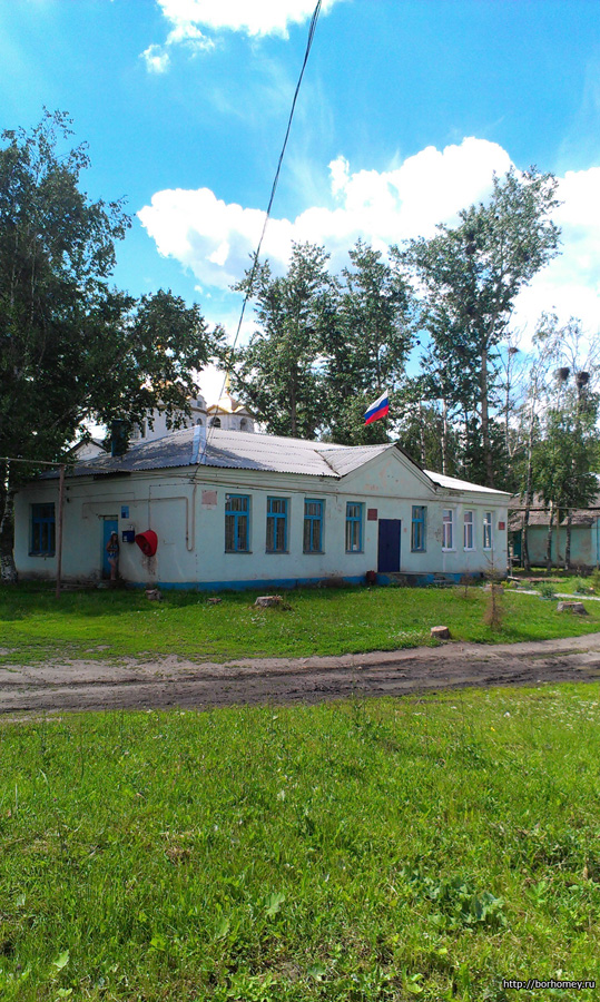 администрация села Елизарьево