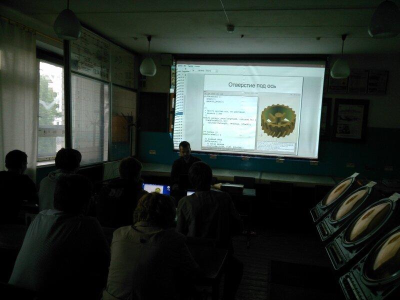 Школа роботы ДОСААФ-занятие4-моделируем корпус-05.jpg