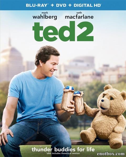 Третий лишний 2 / Ted 2 (2015/BDRip/HDRip/PROPER)