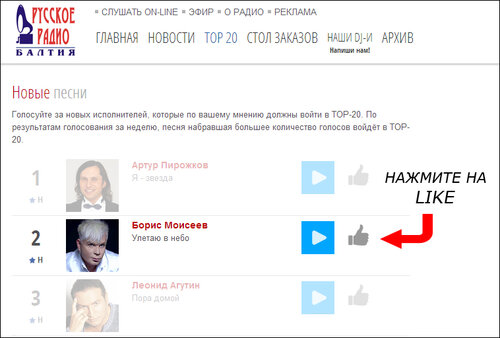 http://img-fotki.yandex.ru/get/6707/19624466.4/0_7f6ea_610c0f81_L.jpg