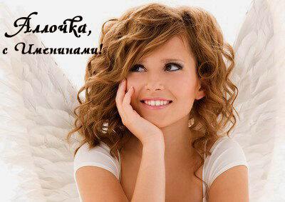 picture of happy teenage angel girl over white открытка поздравление картинка