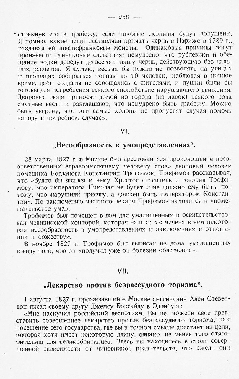https://img-fotki.yandex.ru/get/6707/199368979.9b/0_213fa7_f3e0b278_XXXL.jpg