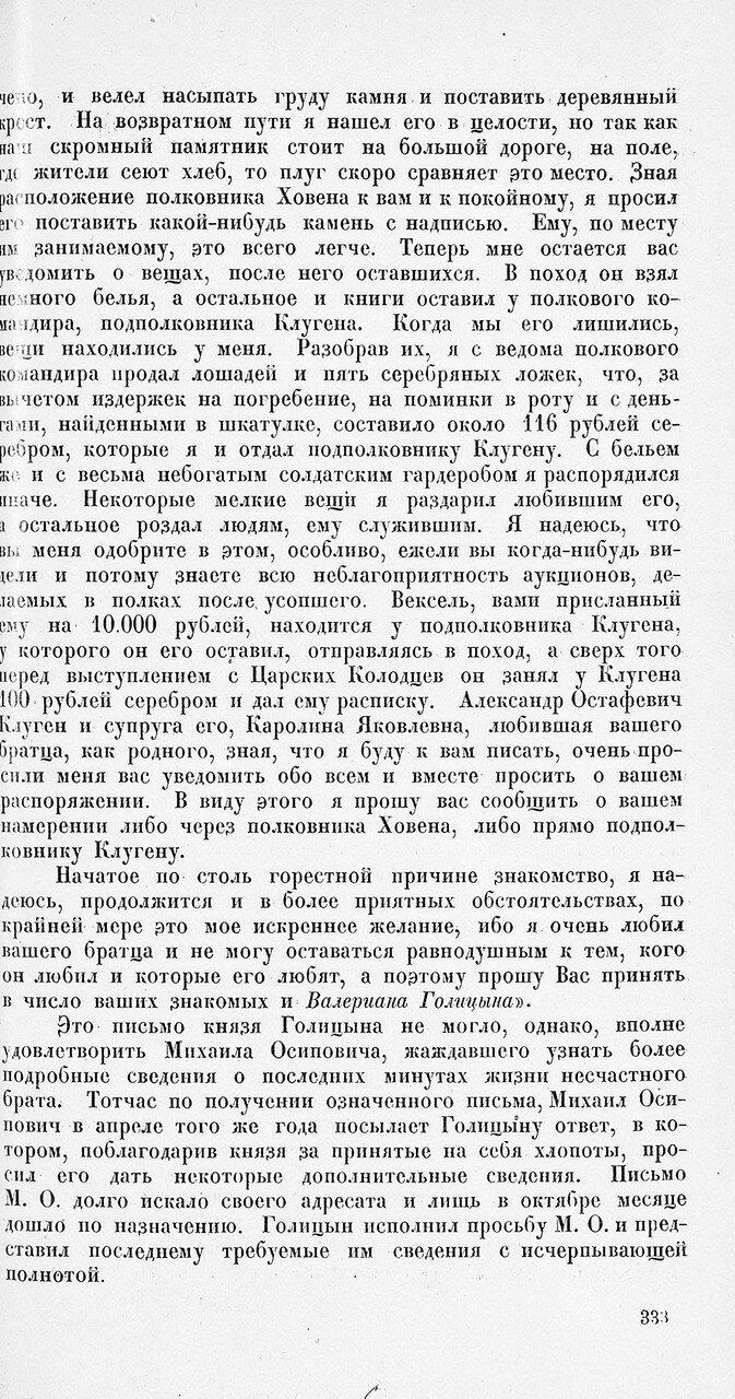 https://img-fotki.yandex.ru/get/6707/199368979.9b/0_213fc9_a1e5256e_XXXL.jpg