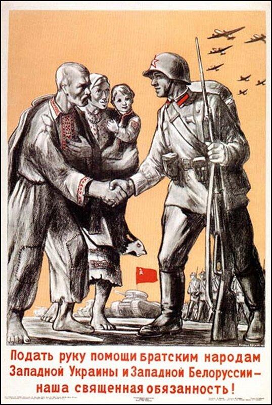 80-летие освободительного похода Красной Армии в Польшу (44 фото)