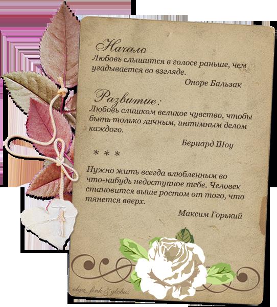 http://img-fotki.yandex.ru/get/6707/227162435.2/0_c158f_68b940af_orig