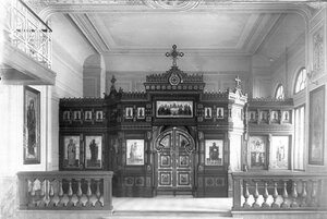 Иконостас церкви Покрова Пресвятой Богородицы при женской тюрьме.