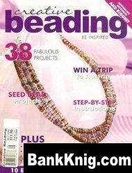 Журнал Creative Beading - Vol.3 No.4