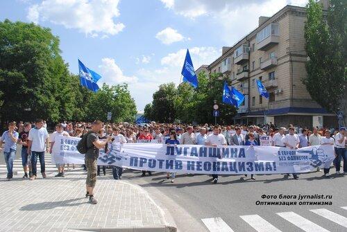 Антифашистский марш в Луганске
