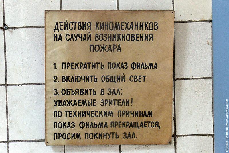 29. Ул.Гримау. Кино Улан-Батор. 18.12.15.44..jpg