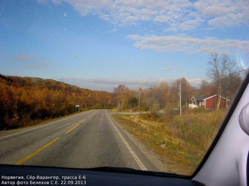 Норвегия, осень, трасса