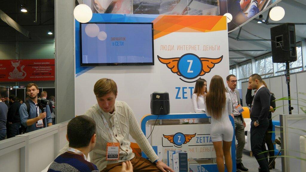 Крупнейшее блокчейн событие года в Москве SAM_2493.JPG
