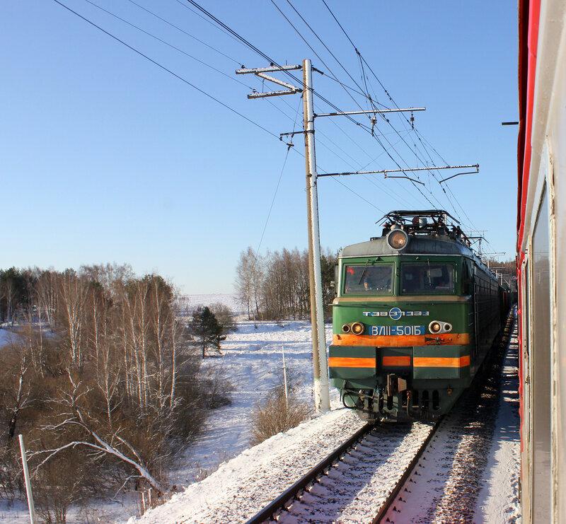 ВЛ11-501