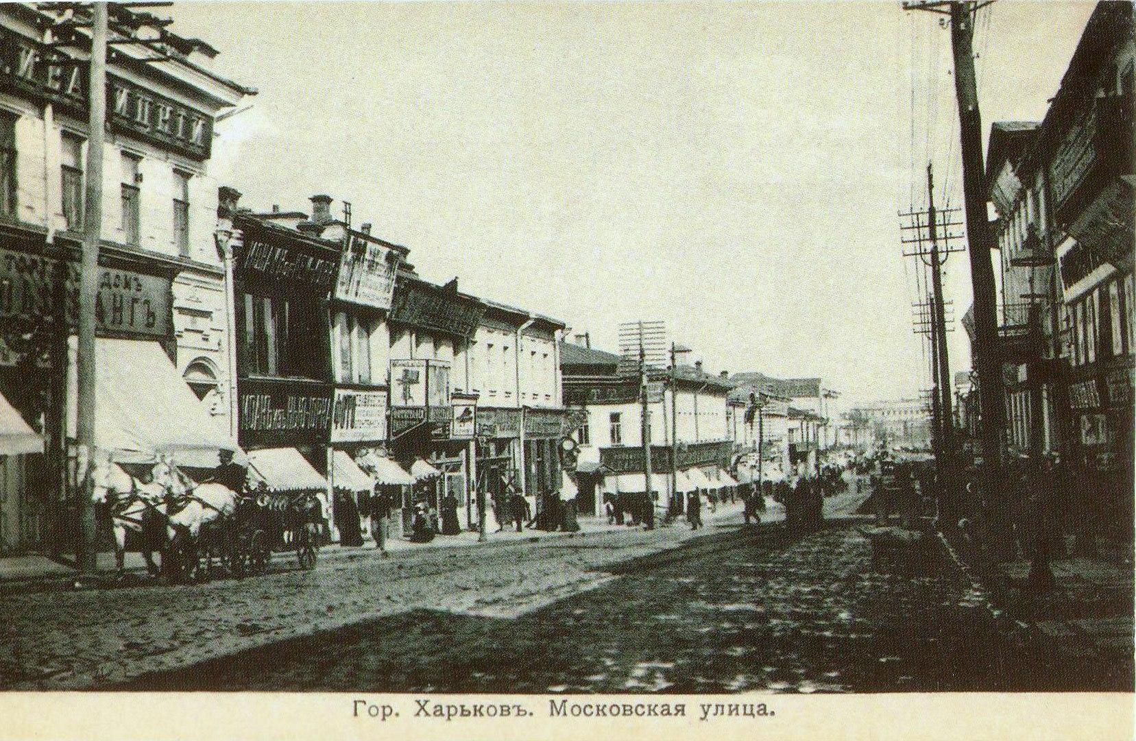 Московская улица. Вид на угол Петровского переулка