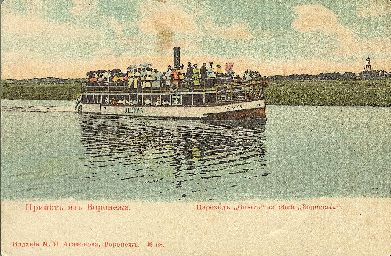 Картинки, пароходы на старинных открытках