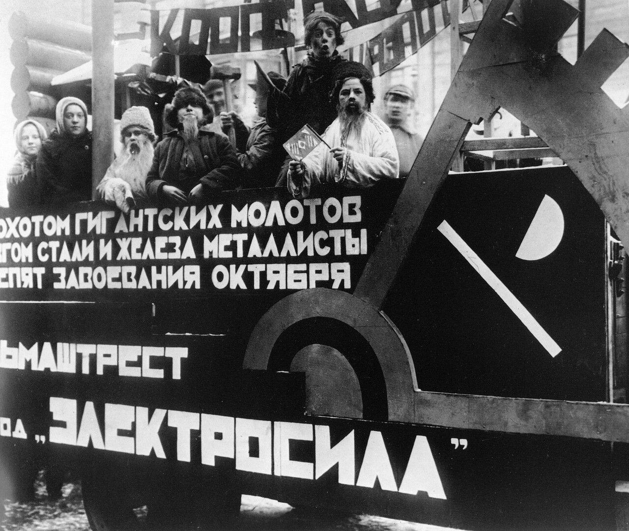 Агитмашина завода Электросила. Демонстрация в день празднования 7 годовщины Октября.Ленинград.1924 год.