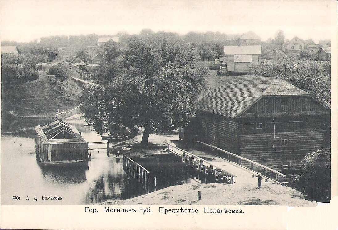 Предместье Пелагеевка