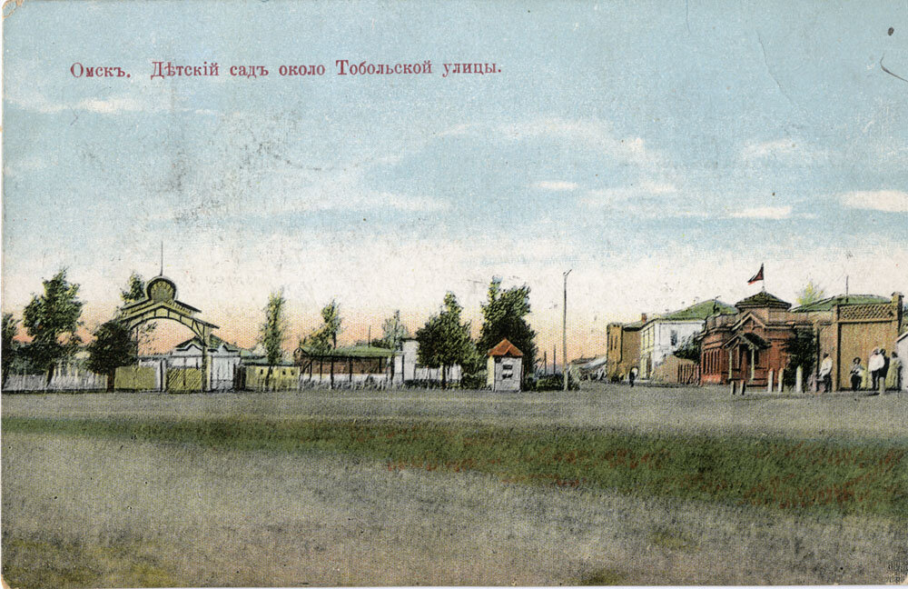 Омск. Детский сад возле Тобольской улицы