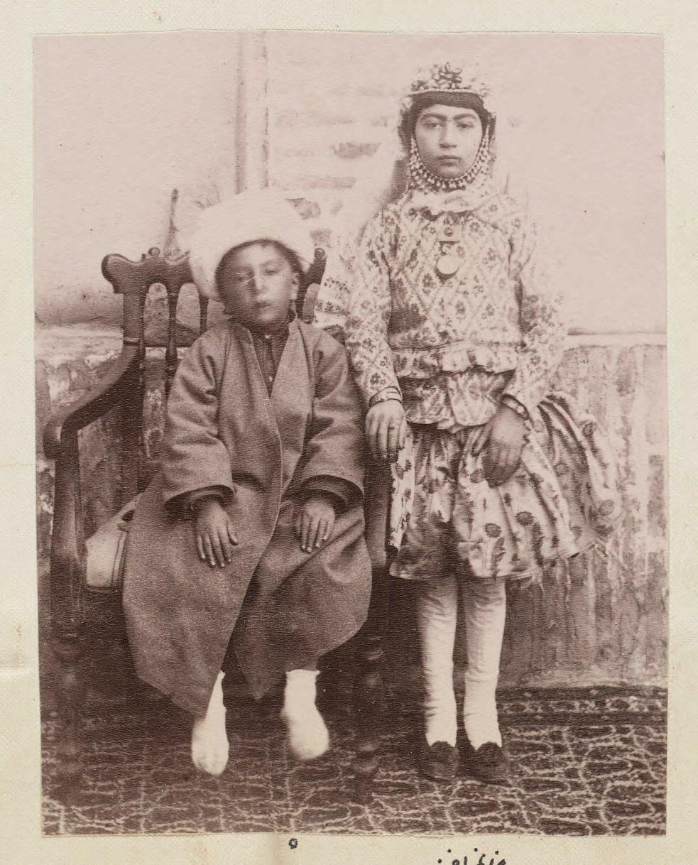 Дети султана Тегерана аль-Улама