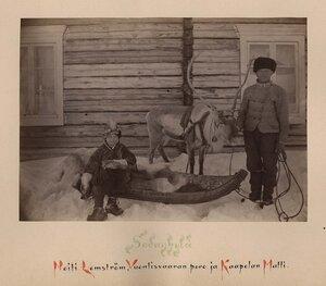 Соданкюля