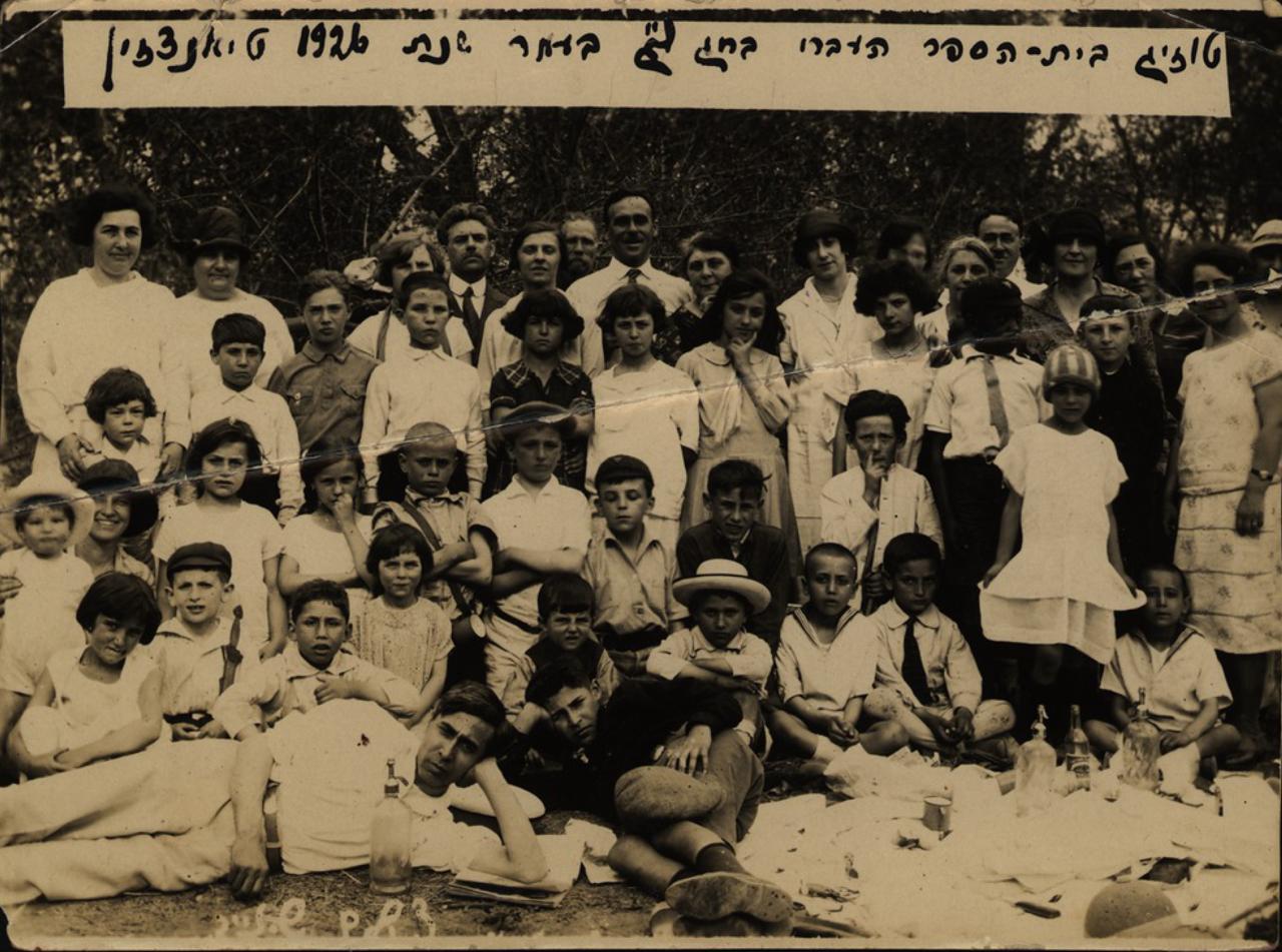 Еврейская школа в Тянг-Цзине (Китай), в праздник Лаг ба-Омер, с педагогическим коллективом и организаторами. 1926.